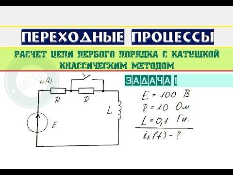 Термохимические уравнения. Решение задач из ЕГЭ на тепловой эффект.из YouTube · Длительность: 17 мин18 с