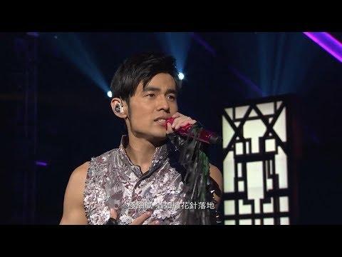[Vietsub LIVE] Sứ Thanh Hoa 青花瓷 - Jay Chou