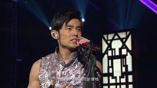 [Vietsub LIVE] Sứ thanh hoa - Jay Chou