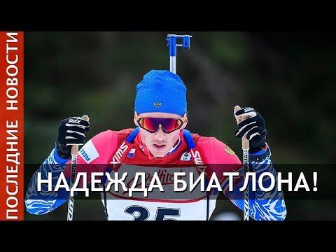 Карим  Халили хочет работать с лыжниками