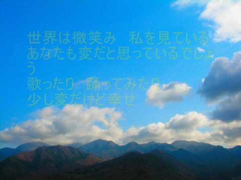 tak perlu keliling dunia(gita gutawa) 日本語で歌おう