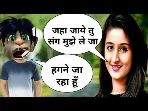 dhvani-bhanushali,-dhvani-bhanushali-new-song-vs-billu-vs-dhvani-bhanushali-all-songs,-funny-call