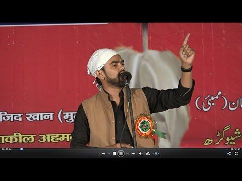 Naat shareef Asad Azmi  Power Hosue Raniganj Pratapgarh Mushaira 2016