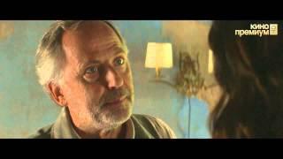 Другая Бовари 2014 (трейлер КиноПремиум HD)