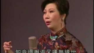 琵琶行(全曲) - 鄧志駒, 曾慧