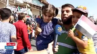 مظاهرة في إدلب دعماً لاحتجاجات مصر والعراق
