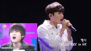 [雙聲道] 2009和2015厲旭隔空合唱 - 原諒我