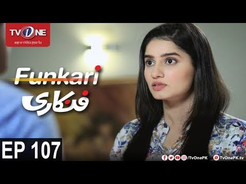 Funkari - Episode 107 - TV One Drama - 2nd November 2017