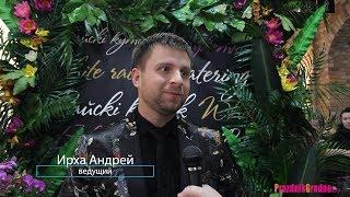 Свадебная выставка Свадьба EXPO 2018