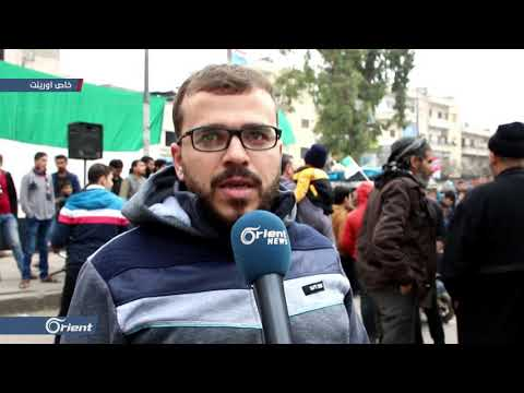 خروج مظاهرة بمدينة إدلب تندد بقصف مخيمات النازحين  - نشر قبل 3 ساعة