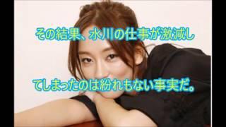 水川あさみが女優生命の崖っぷち!干された?歴代イケメン彼氏は⁇ 【引...