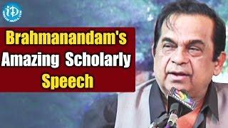 Brahmanandam's Amazing Scholarly Speech @ KOPPARAPU KAVULU 120th year of journey of Avadhaanam