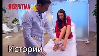 Ларисе Федоренко изменили наклон стопы