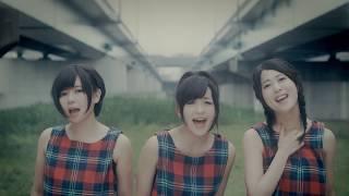 6thシングル「絆ミックス」のミュージックビデオを公開!! 2017/9/6 Re...