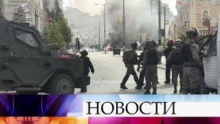 По всему миру прошли акции протеста в связи с решением США о переносе посольства в Иерусалим.
