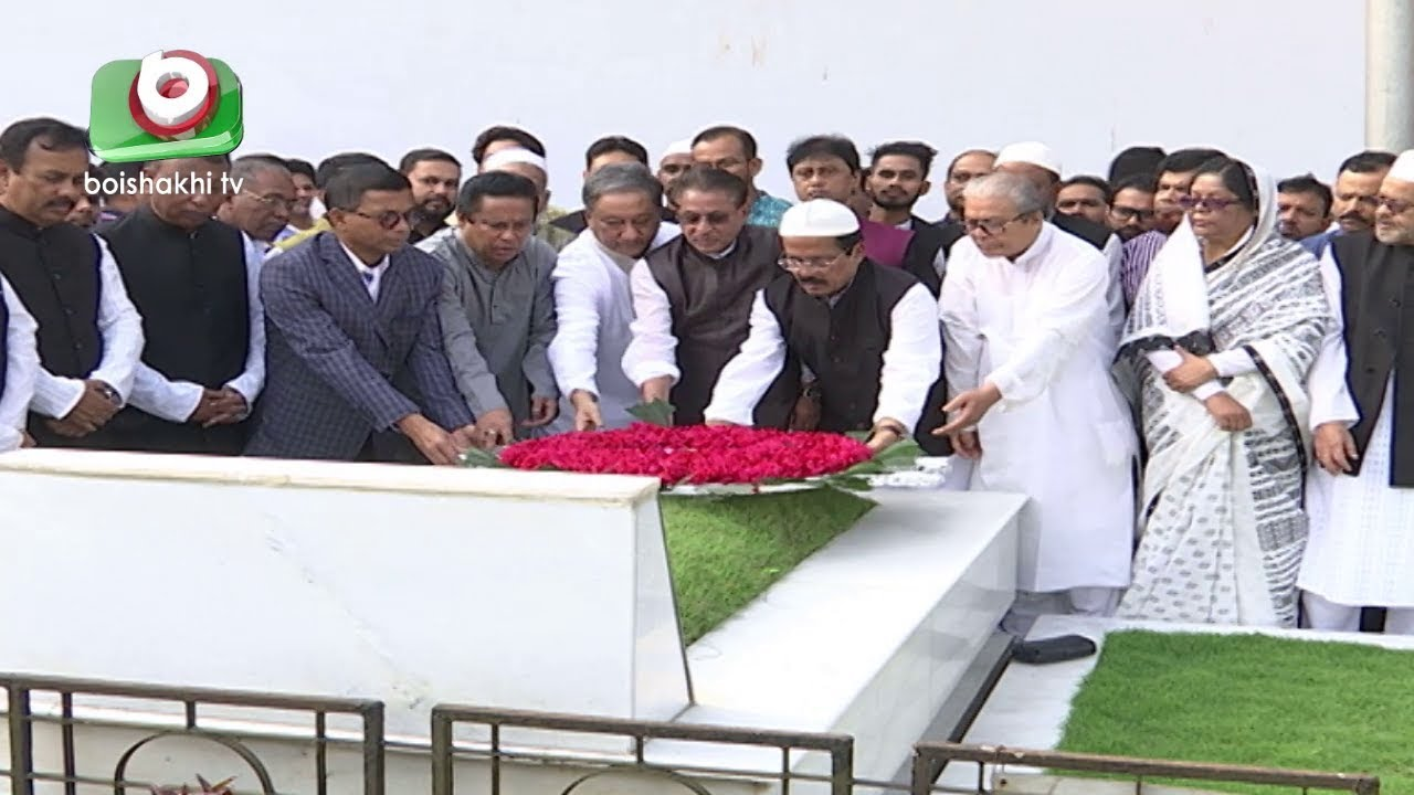 Download জিল্লুর রহমানের কবরে ফুল দিয়ে শ্রদ্ধা নিবেদন | Zillur Rahman | Bangla News