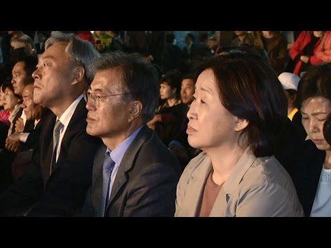 [전체보기] 36주년 5.18 광주 민중항쟁 전야제  '오월광주, 기억을 잇다 평화를 품다'