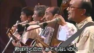 坂本九 - 若者たち