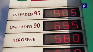 المنخفض الجوي يرفع الطلب على الكاز في الأردن - (8-1-2019)