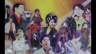 寶麗金25週年演唱會 1995