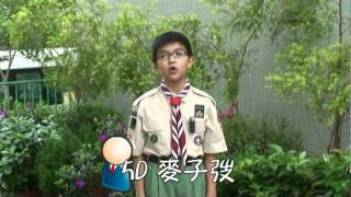 Publication Date: 2013-05-23 | Video Title: 校園之最--最型