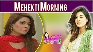 Mehekti Morning With Sundas Khan - 19 June 2018 | ATV