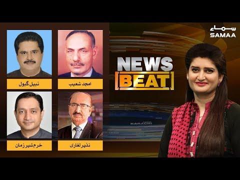Establishment  Per ilzam | News Beat | Paras Jahanzeb | SAMAA TV | 30 December,2018