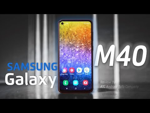 Samsung Galaxy M40 Full Review in Bangla | ATC