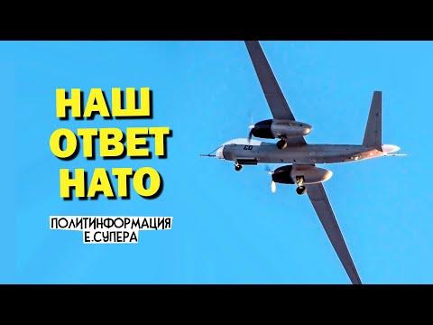 В России успешно испытан разведывательный беспилотник