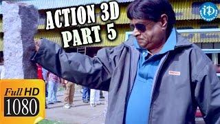 Action 3D Full Movie Parts 5 ||  Allari Naresh, Shaam, Vaibhav, Raju Sundaram || Bappilahari