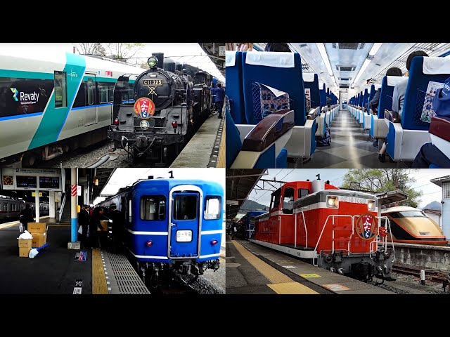 【日光&鬼怒川】東武鉄道・SL大樹に乗車