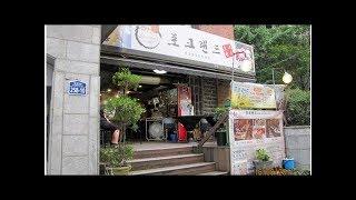 '생방송오늘저녁' 종로 목살찌개구이 맛 해시태그(#) …