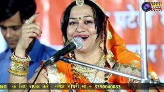 लीला घोड़ा वाला रे ! आशा वैष्णव ! Asha vaishnav ! होस्पेट Hospet Live !! MAA Films (AANA)8390040083