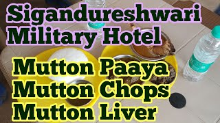 vuclip Sigandureshwari Military Hotel In KR Puram | On The Way To Hoskote Biriyani