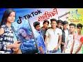 Tik Tok Rangabati -Mantu Chhuria - Asima Panda - Cover video song By Royal Dance Academy