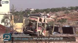 مصر العربية | غارات جوية تخرج مستشفى ميدانيا بريف حلب عن الخدمة