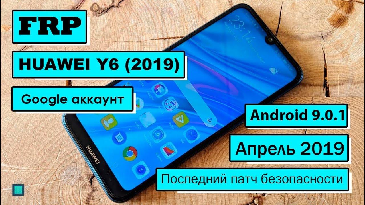скачать бесплатно blackview a8 mt6580 android 6.0 firmware flash file