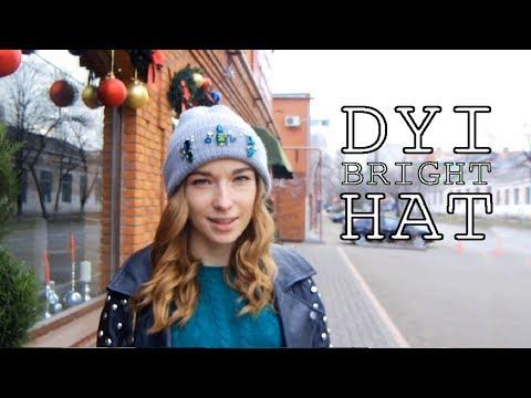 DIY bright hat / Шапка со стразами своими руками