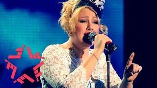 """Ева Польна - Поёт любовь (""""Всё обо мне"""" live @ Crocus City Hall 2013)"""