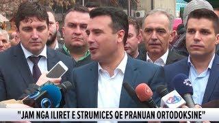 Befason Zaev: Kam prejardhje shqiptare