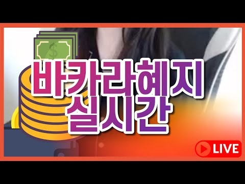[푸워 방송하이라이트] 아자르 변녀와 통화하다