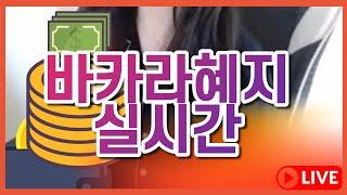 [푸워 방송하이라이트] 아자르 변녀와 통화하다 thumbnail