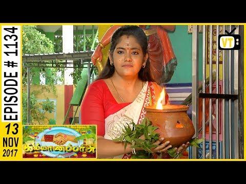 Kalyanaparisu - கல்யாணபரிசு - Tamil Serial | Sun TV | Episode 1134 | 12/11/2017