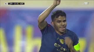 ملخص أهداف مباراة الحزم 0 - 2 النصر | الجولة 19 | دوري الأمير محمد بن سلمان للمحترفين 2019-2020