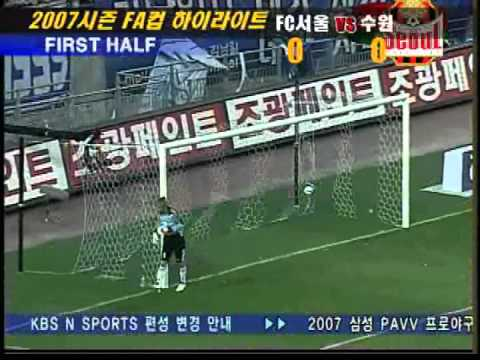 [HL] 20070819 - Suwon Samsung BlueWings vs FC Seoul