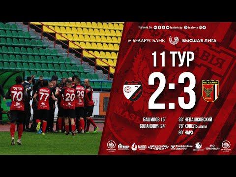 Беларусбанк Высшая лига-2020. 11 тур. Белшина - Славия. 2-3. Обзор игры