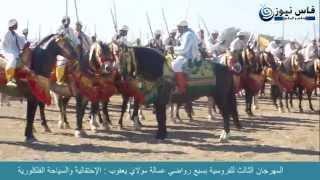 المهرجان الثالث للفروسية بسبع رواضي عمالة مولاي يعقوب : الإحتفالية والسياحة الفلكلورية