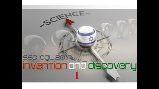 SSC GS Tricks ||Important Inventions and Discoveries