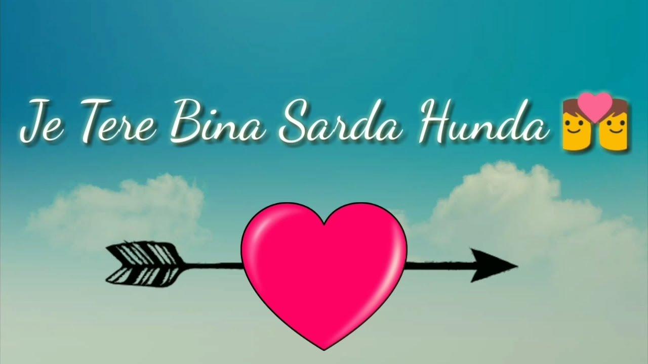 Tere Bina Sad Song Whatsapp Status 30 Second Punjabi Videos