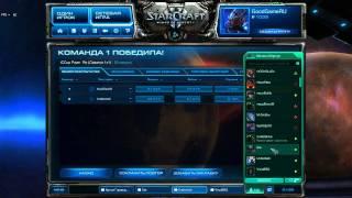 Запись от Miker'a с онлайн турниров 24.09.2011